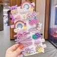 NHCQ1603956-21-Rainbow-Grape-Purple-[14-piece-set